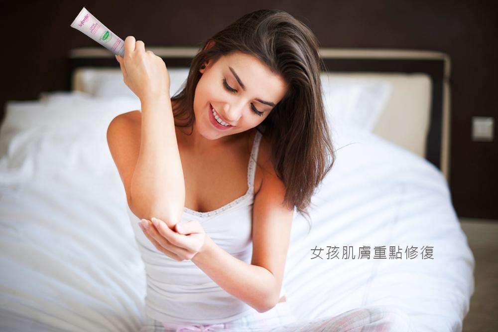 乳霜重點修復肌膚